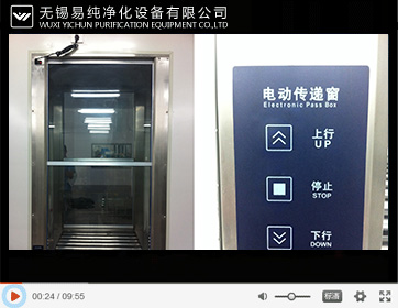 Electric lifting door transfer transfer window