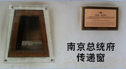 古代宫廷传递窗和现代洁净室传递窗对比