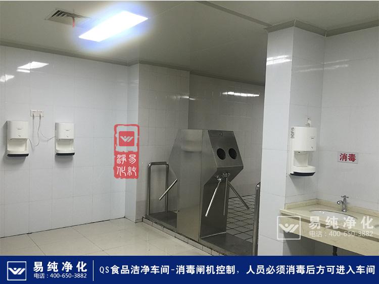溧阳苏南冷饮食品十万级冷饮食品无菌净化车间案例分享