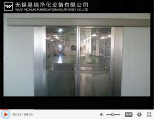 自动感应门风淋室